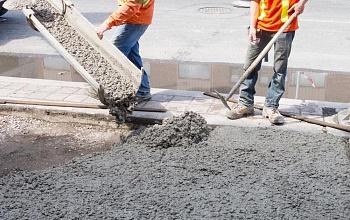Кириши бетон виды бетонов и их применение в строительстве
